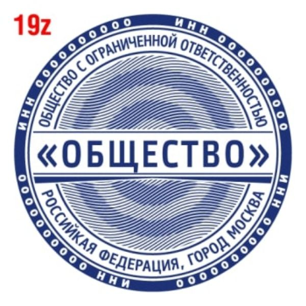 pechat-s-zashhitoj-19