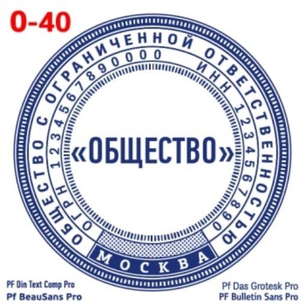 shablon-#40