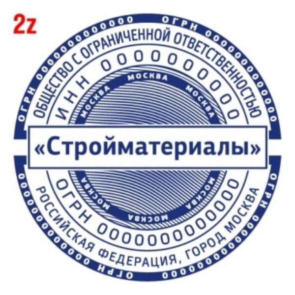 pechat-s-zashhitoj-2