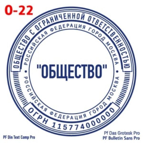 shablon-#22