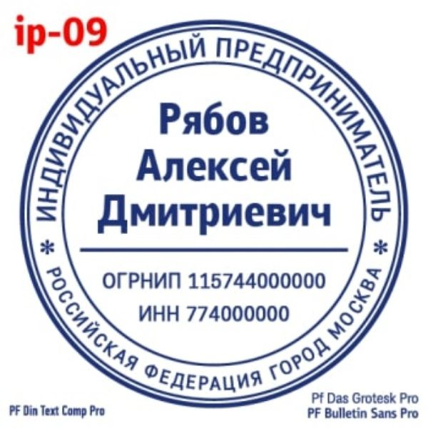 shablonip-#9