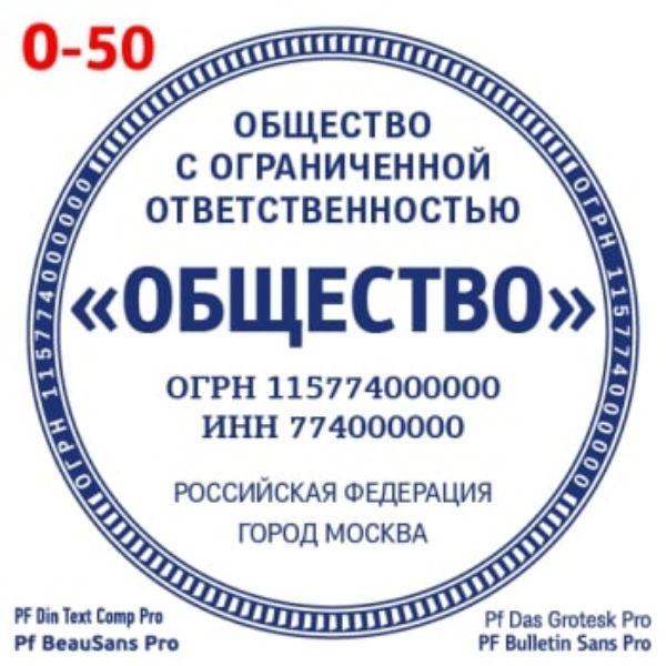 shablon-#50