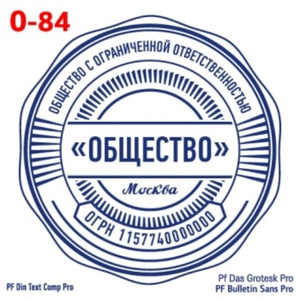 shablon-#84