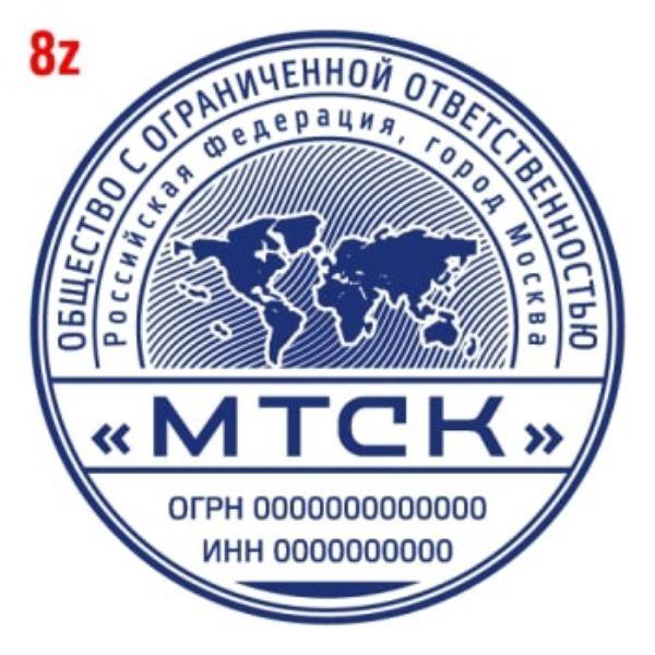 pechat-s-zashhitoj-8
