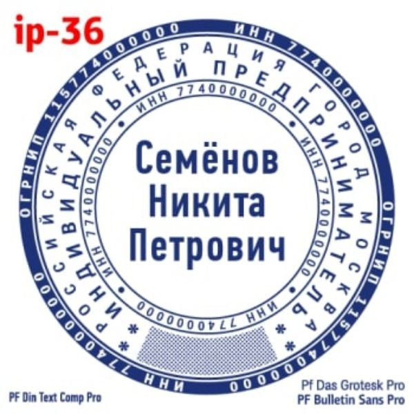 shablonip-#36