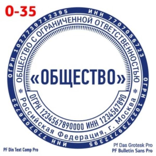 shablon-#35