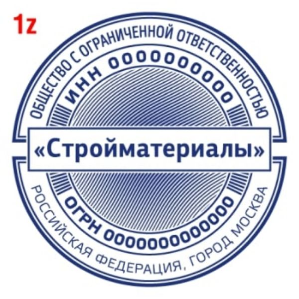 pechat-s-zashhitoj-1