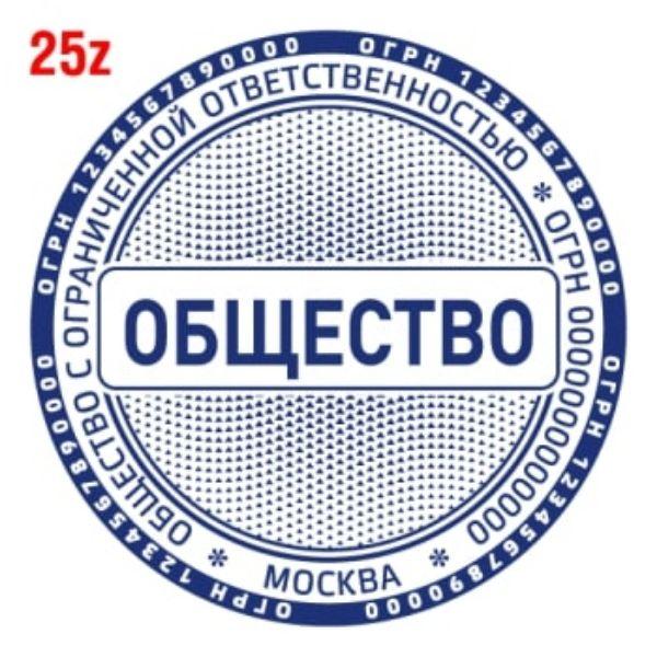 pechat-s-zashhitoj-25