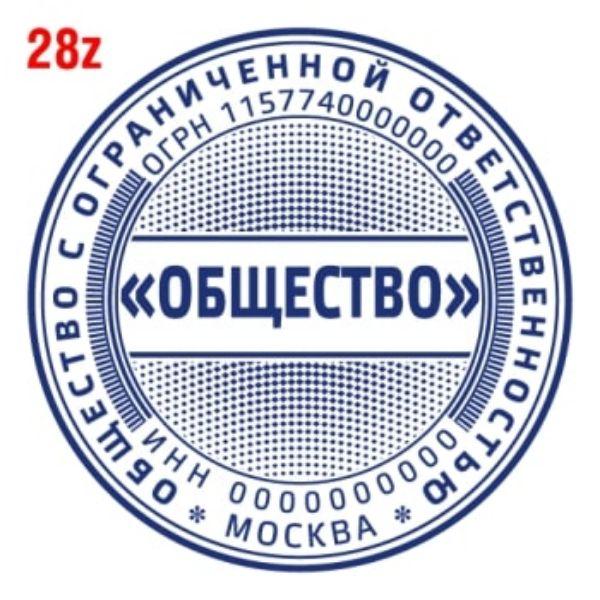 pechat-s-zashhitoj-28