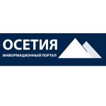 Комитет по туризму РСО-Алания