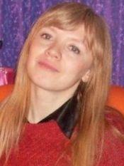 Лабутина Ольга