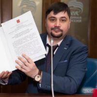 Гриценко Александр Николаевич