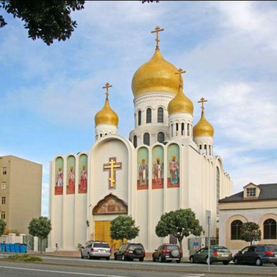 Собор Пресвятой Богородицы «Всех Скорбящих Радости», Сан-Франциско, ул. Гири, 6210
