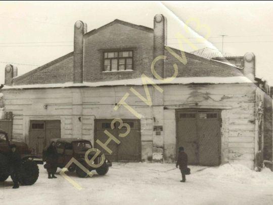 Бывшая производственная база по ул. Куйбышева