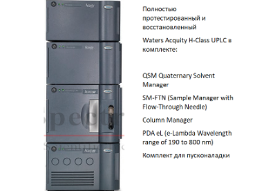 Waters ACQUITY H-Class UPLC  PDA-eL Detector