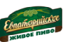 Частная пивоварня Евпаторийское живое
