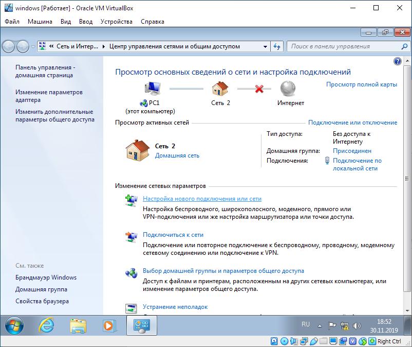 apt install pppoeconf