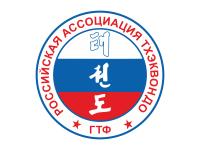 Российская Ассоциация Тхэквондо