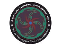 Федерация тхэквондо Хабаровского края