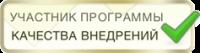 Сертифицированный партнер 1С Битрикс