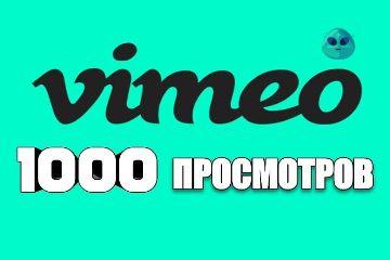 +1000 Просмотров Vimeo