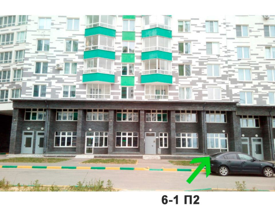 Нежилое помещение в продажу, П2, 84м2 Родионова Лысогорская