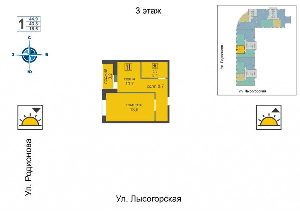 1 комнатная 44 м2 Лысогорская Нижегородский район