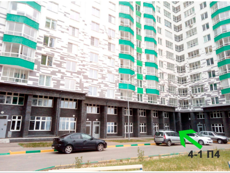 Помещение на продажу П4 Родионова, Лысогорская. Вход со двора