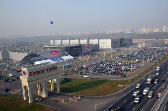 Крокус экспо выставка МОСШУЗ