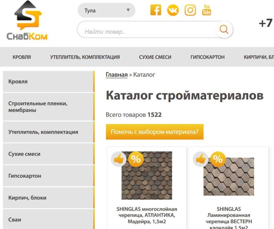 Раскрутка сайта snabcom.ru