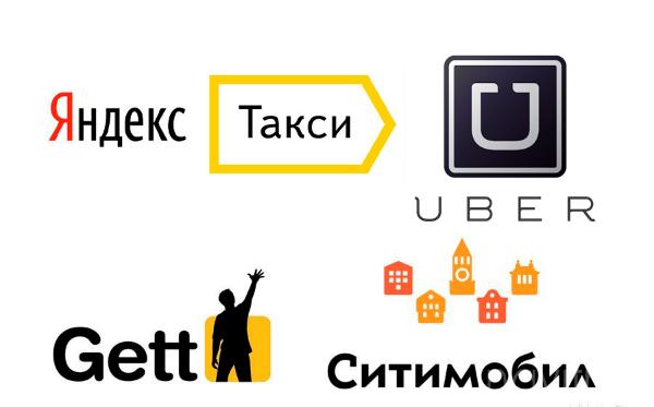 Яндекс Такси подключение 1 %