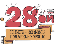 Новый Центурион 28й