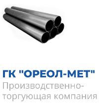 Производство и продажа труб и металлоконструкций