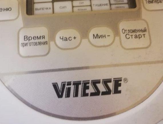 Ремонт мультиварки ViTESSE