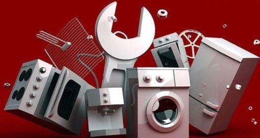 МосБытМастер - ремонт бытовой техники любых брендов
