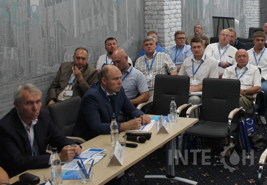 Противофонтанная безопасность конференция