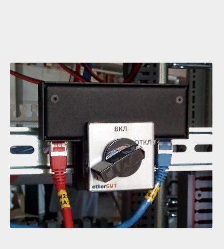 etherCUT - the key for ICS cybersequrity