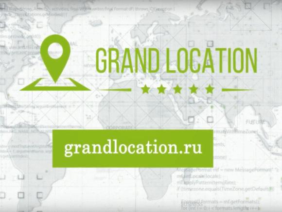 Презентация проекта GRAND LOCATION