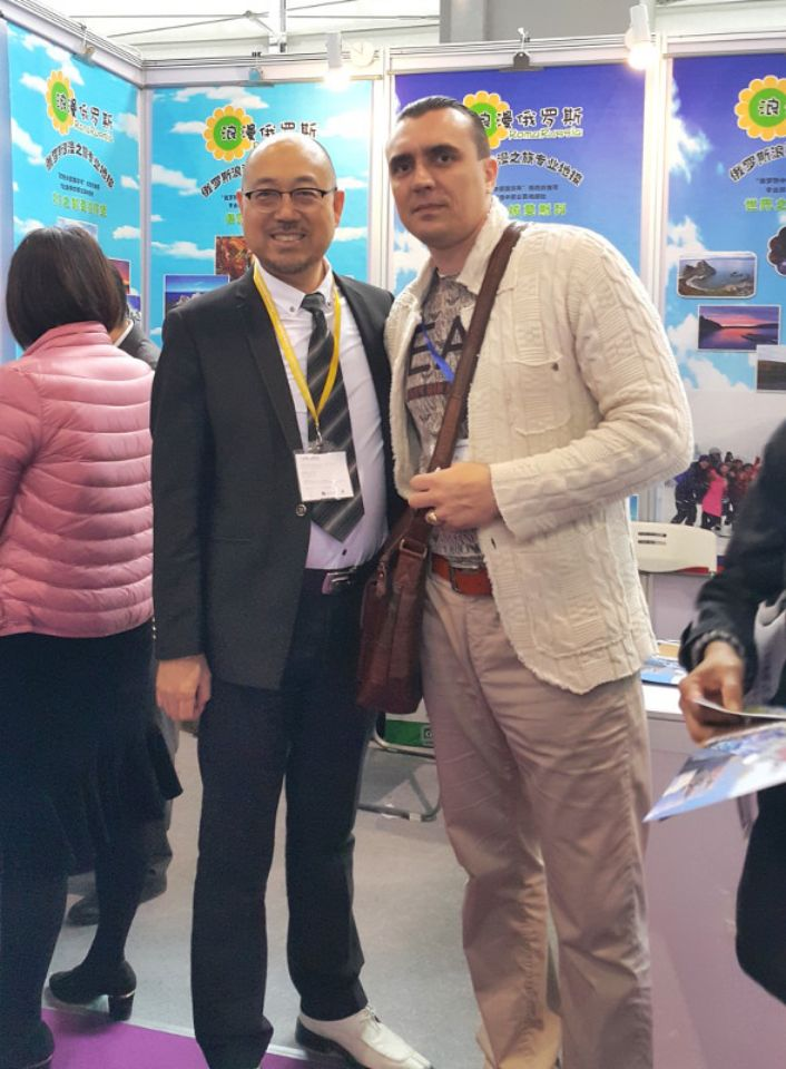 международная выставка туризма