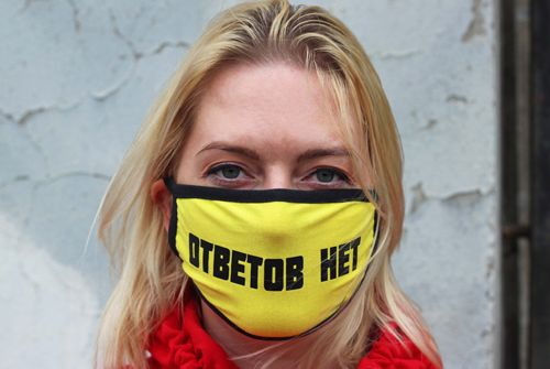 Продажа текстильных многоразовых масок с принтом