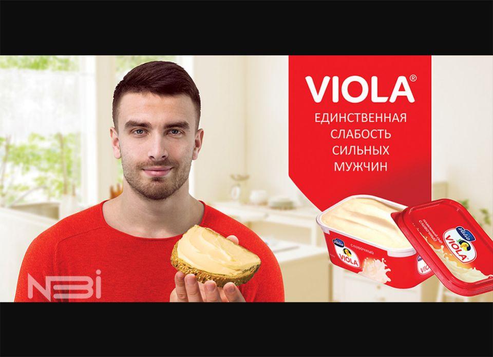 Рекламная студийная фотография для компании Valio бренд Viola