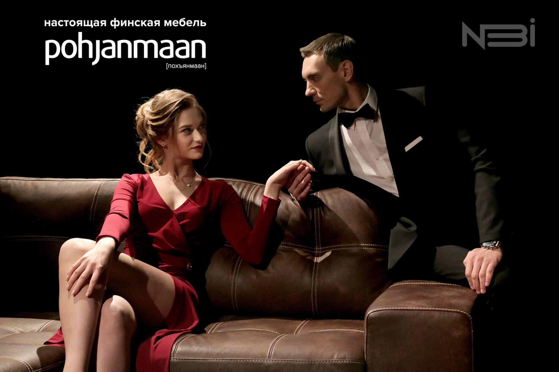 Фотостудия нби рекламная фотосъемка для компании pohjanmaan