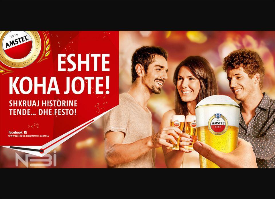 Рекламная фотография для пивного бренда Amstel