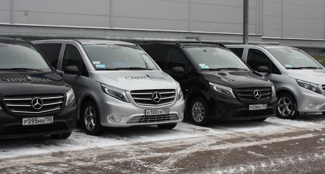 crewbus-avtopark-mercedes-vito