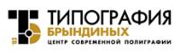 Типография Брындиных полиграфия