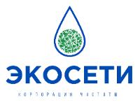 ЭКОСЕТИ. Производсьво жироулавливателей и пескоулавливателей