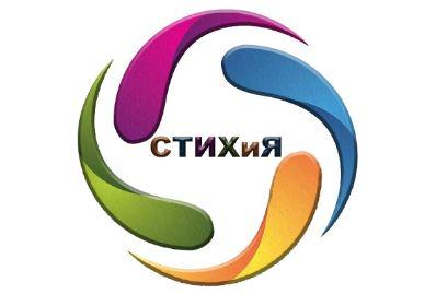 """Молодежный литературный клуб """"СТИХиЯ"""""""