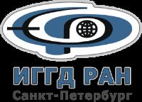 ИГГД РАН