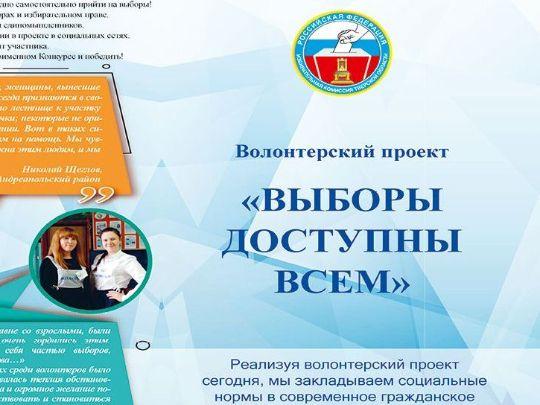 Избирательная комиссия Тверской области