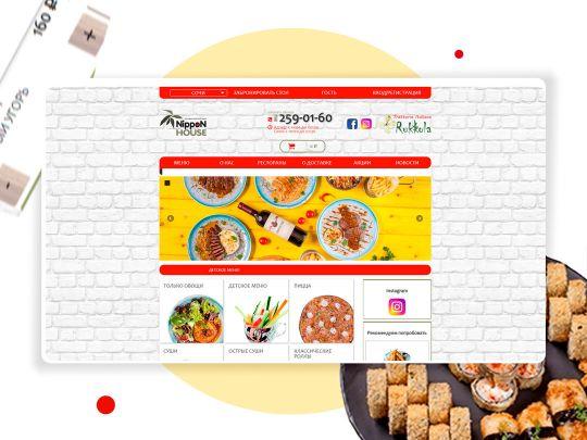 сайт Nippon House